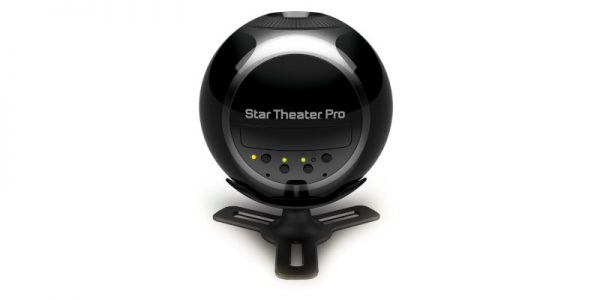 In My Room Star Theater Pro by Uncle Milton1